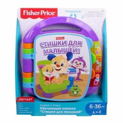 Музыкальная книжечка со стишками (рус.) Fisher-Price