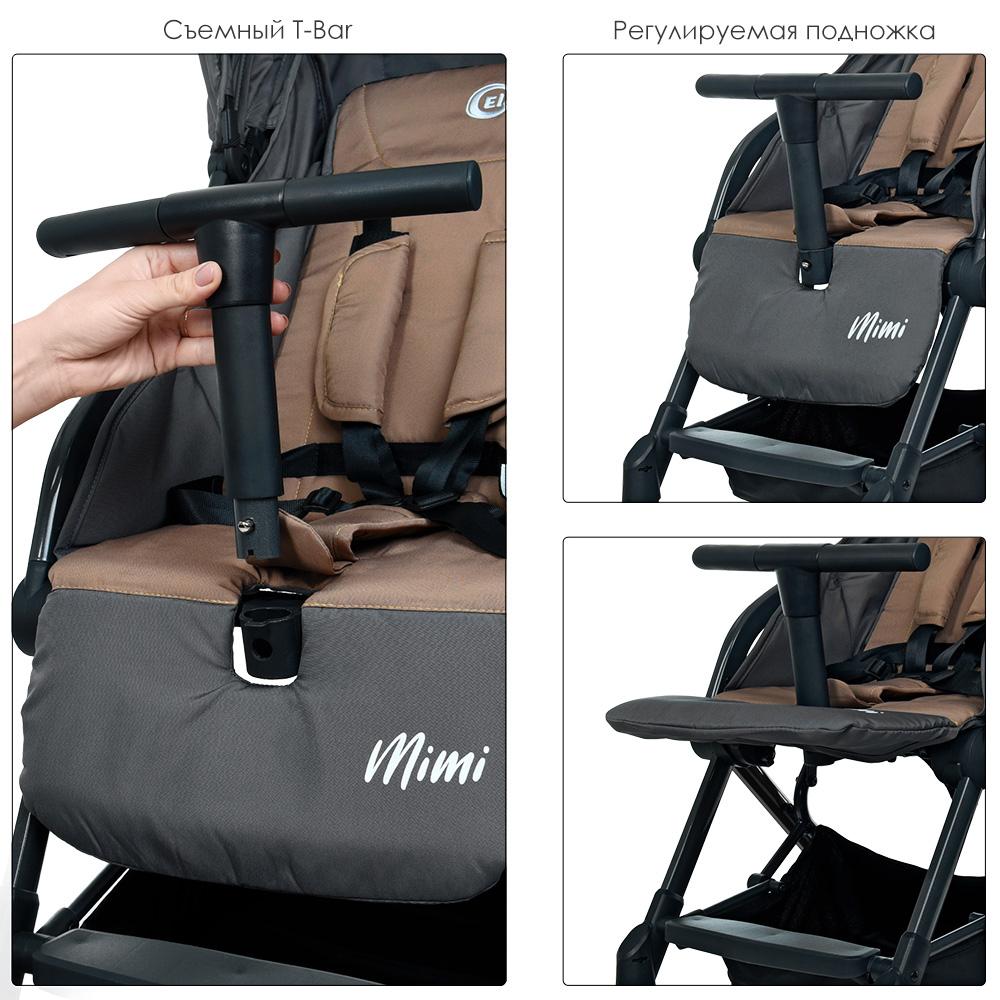 Детская прогулочная коляска El Camino Mimi ME 1036 Sand