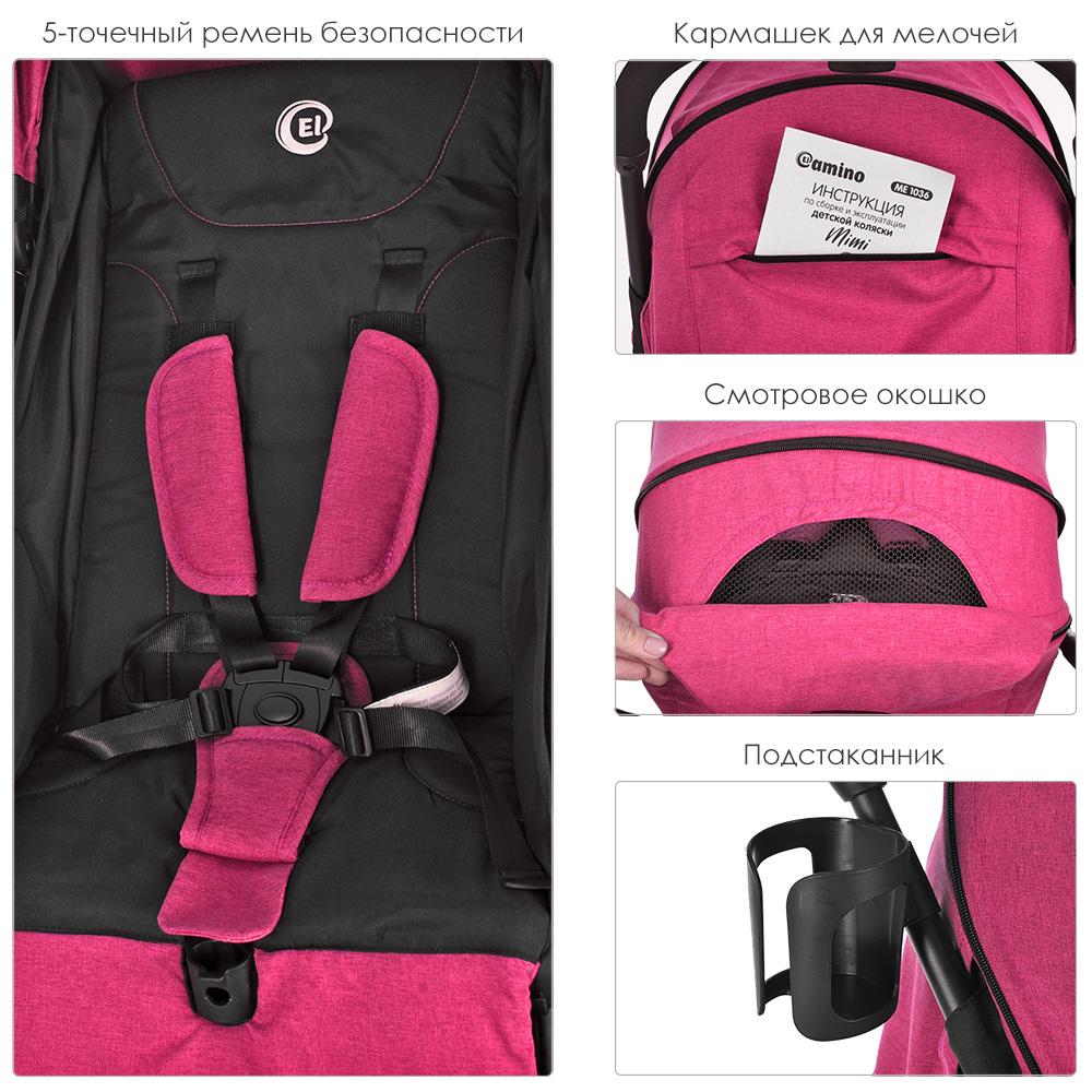 Детская прогулочная коляска El Camino Mimi ME 1036L Candy Pink