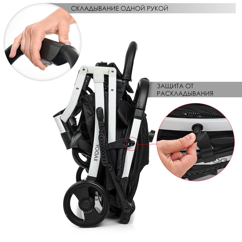 Детская прогулочная коляска Микки Yoga II на белой раме M 3910-2 черный горох