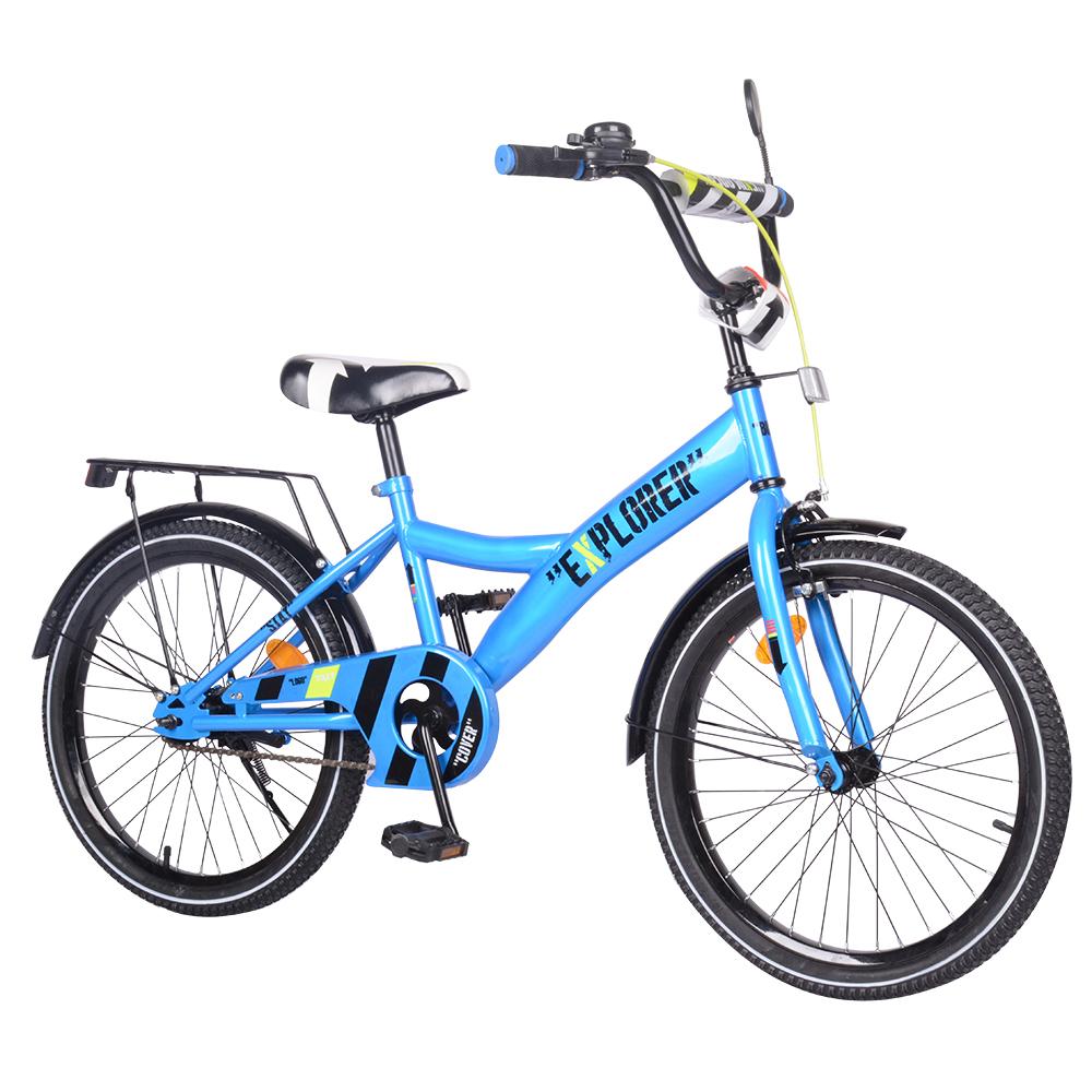 """Велосипед EXPLORER 20"""" T-220111 blue /1/"""