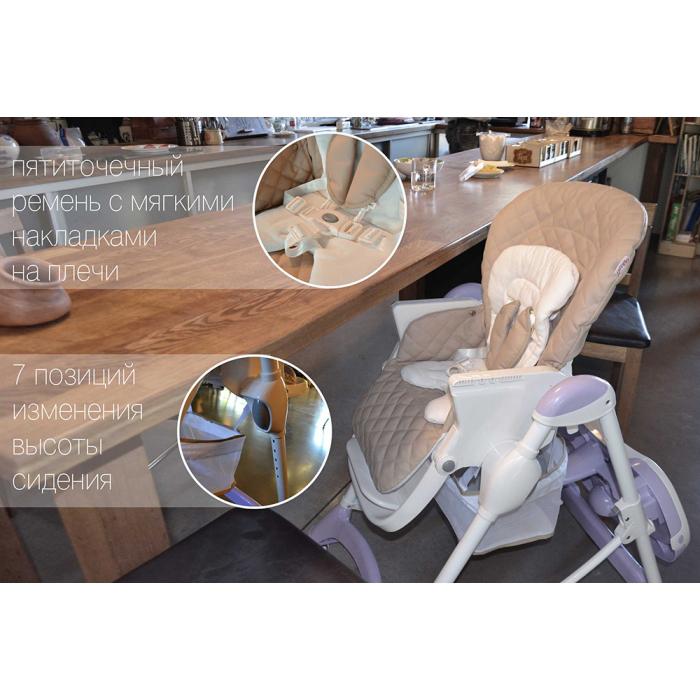 Стульчик для кормления с регулируемой спинкой Carrello Caramel CRL-9501/3 Candy Pink