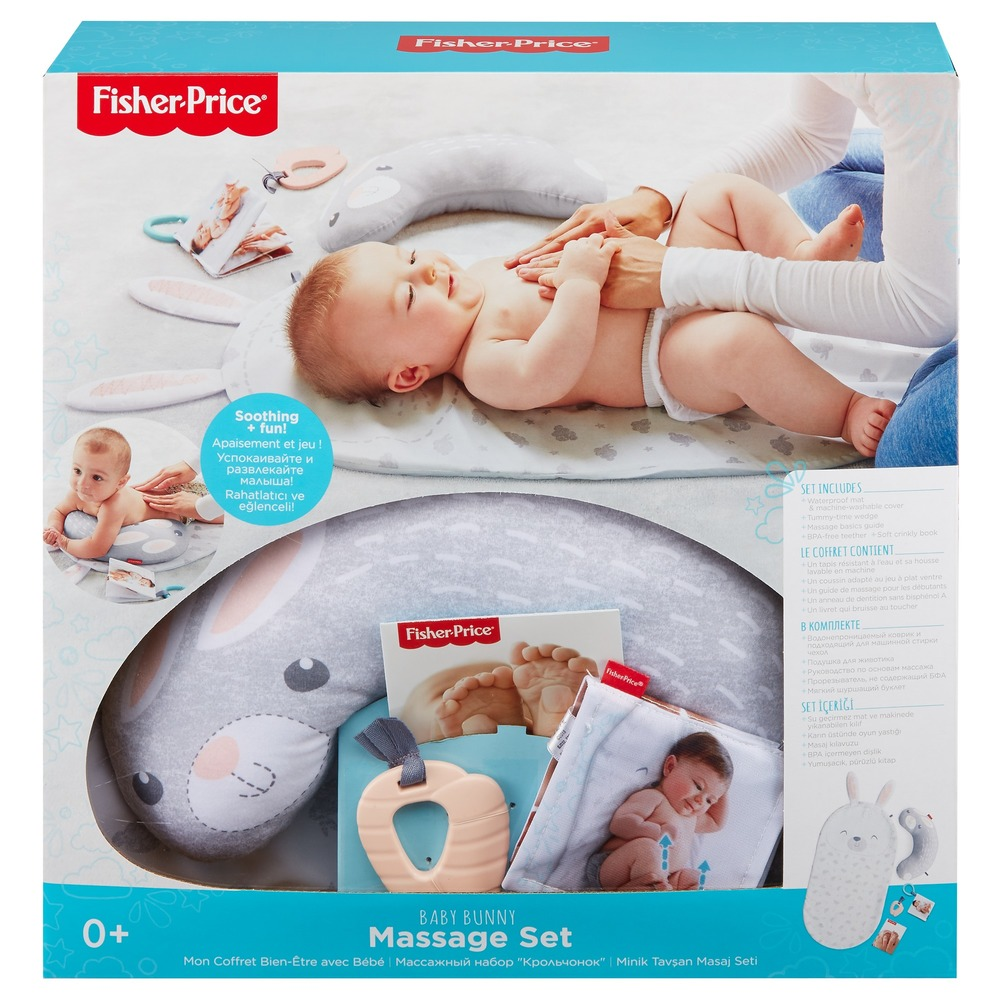 "Массажный набор для младенцев ""Зайчонок"" Fisher-Price"