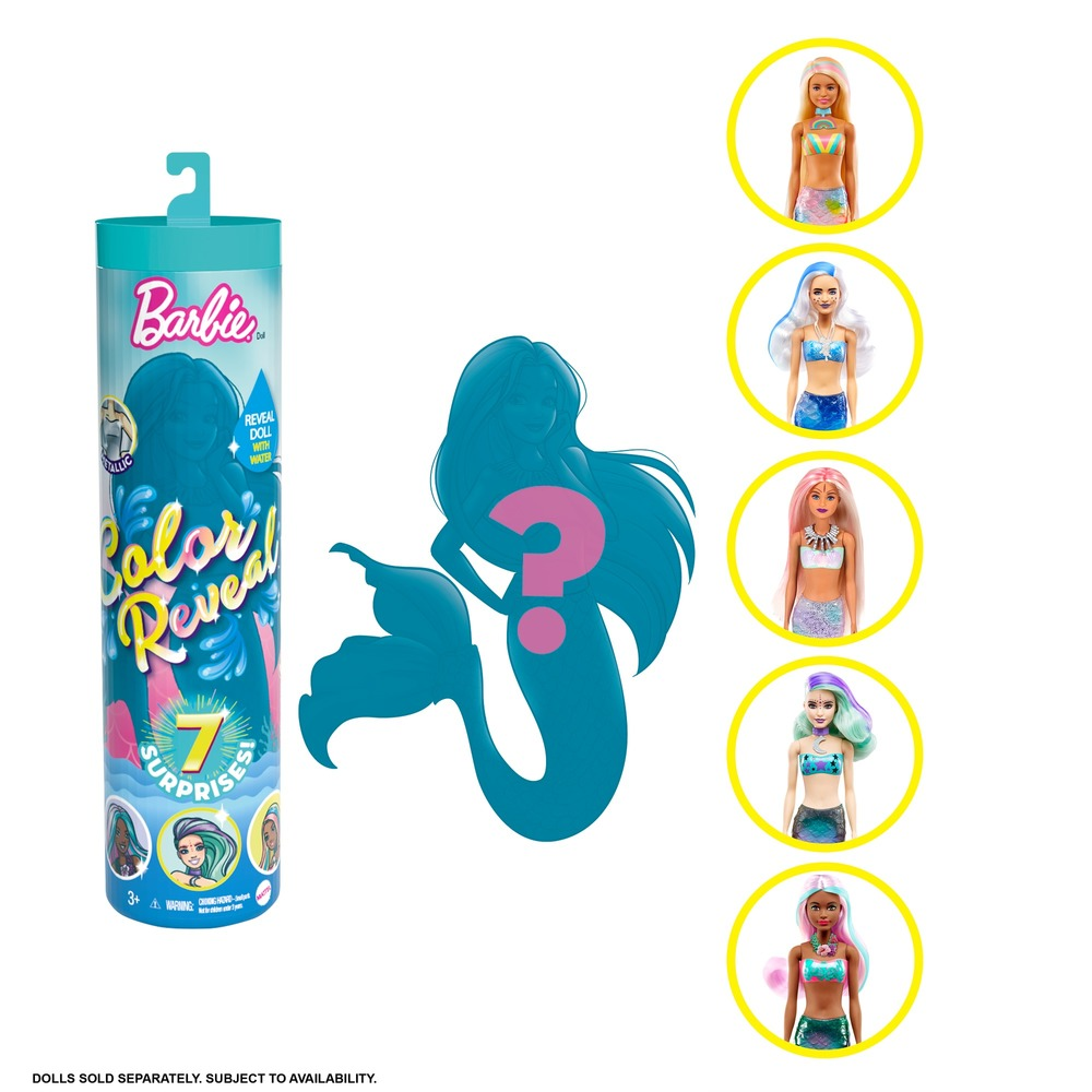 "Кукла ""Яркое превращение"" Barbie, cерия 4 (в асс.)"