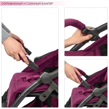 Прогулочная коляска Handy с автоматическим механизмом складывания, ME 1034L Sangria
