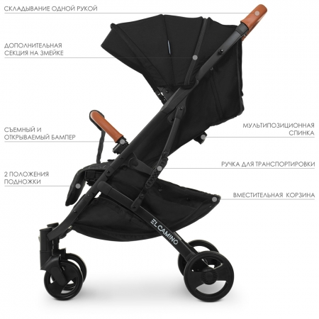 Детская прогулочная коляска Yoga II на черной раме M 3910-1 черный
