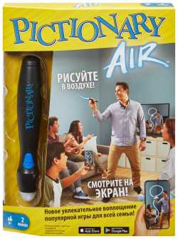 Настольная игра Pictionary Air (рус.)